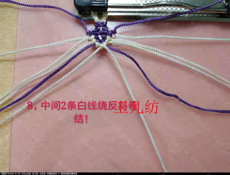 中国结论坛 心连心手链教程  图文教程区 145432tq06q4z6fw6c0yxe