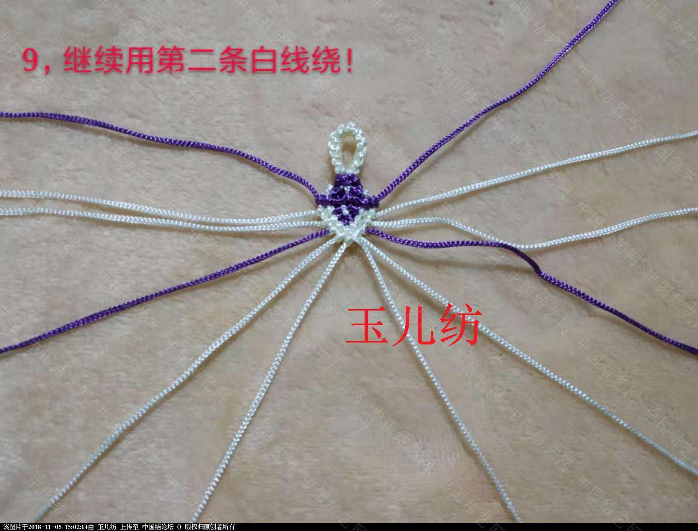 中国结论坛 心连心手链教程  图文教程区 145433em6agbwfiawssg4d