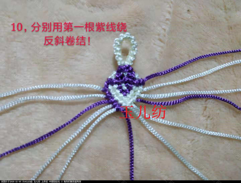 中国结论坛 心连心手链教程  图文教程区 145434tu3r06udxmxkmkxw
