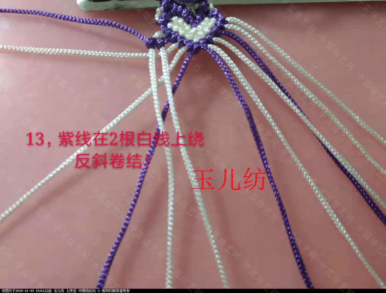 中国结论坛 心连心手链教程  图文教程区 145437tsqhic06xxc91928