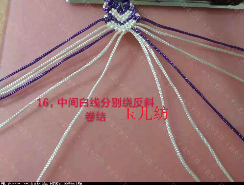中国结论坛 心连心手链教程  图文教程区 145441bt8v388btakmtk8b