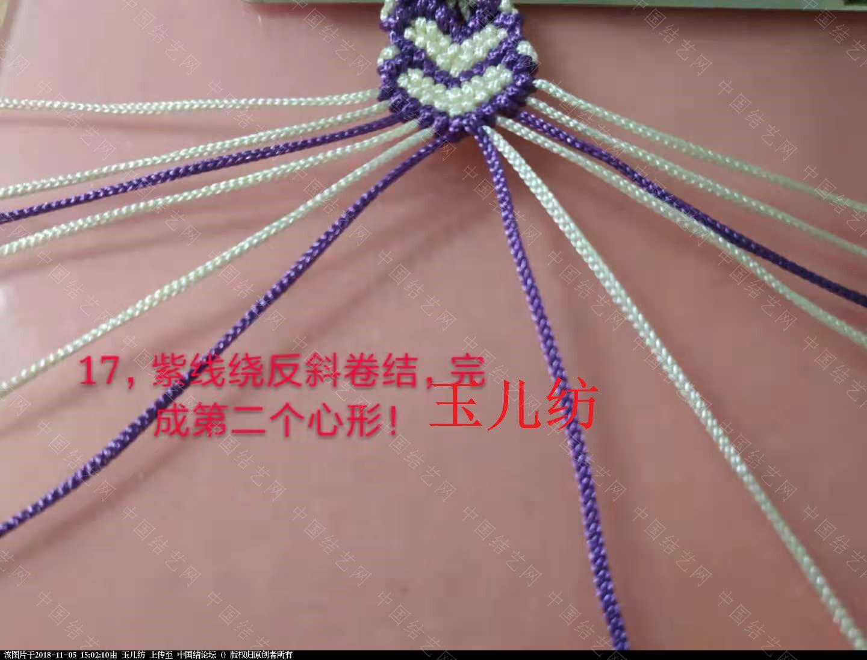 中国结论坛 心连心手链教程  图文教程区 145442mdlj5i5sabsza5ts