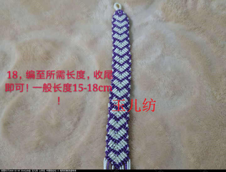 中国结论坛 心连心手链教程  图文教程区 145445eaajpjj991uiw8f7