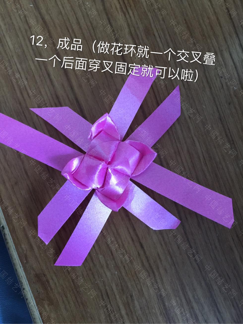 中国结论坛 丝带风铃——灯笼/花环  立体绳结教程与交流区 141403ho2qq0rsle2en2ch