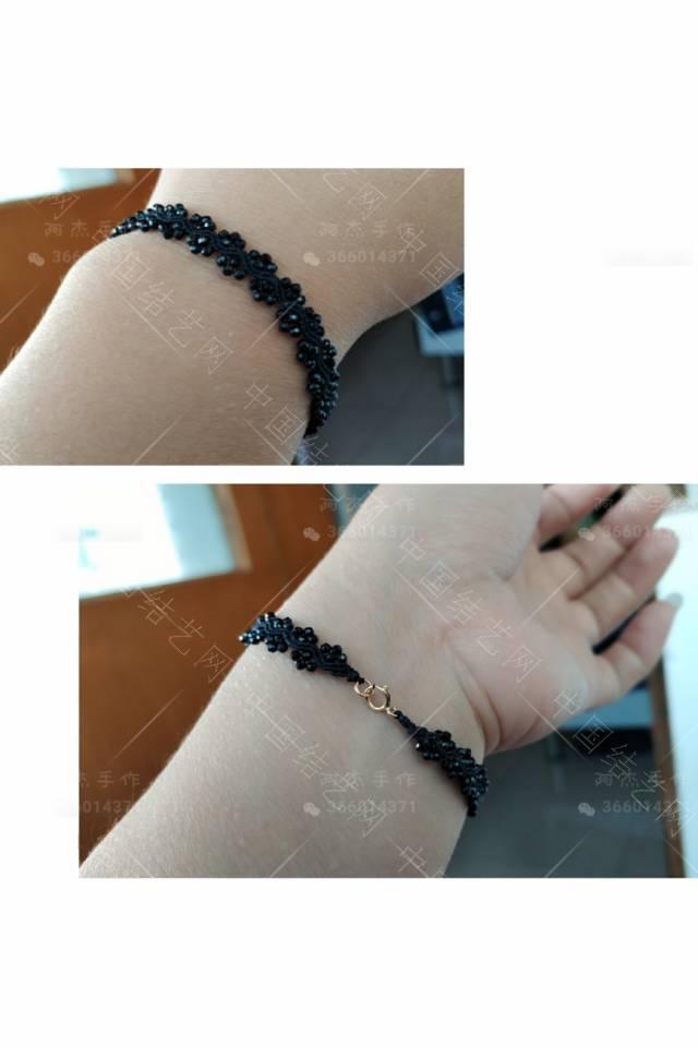 中国结论坛 黑尖晶手链  作品展示 082855gqwhhd9qz2qdw9h6