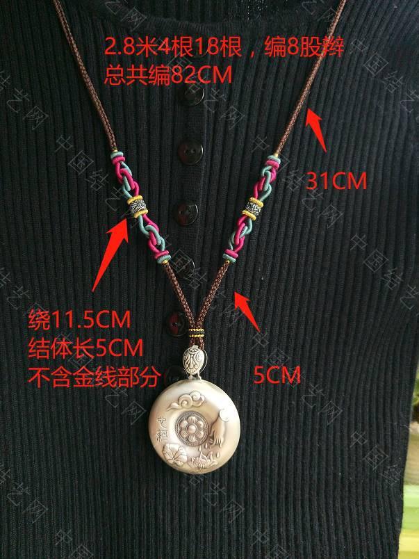 中国结论坛 横向双联结毛衣链的用线量  图文教程区 012025ee8rqpwteese2lqv