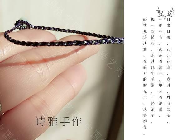中国结论坛 浅笑翡翠尾扣手绳  作品展示 103448gtk3ttw4q5k5833u
