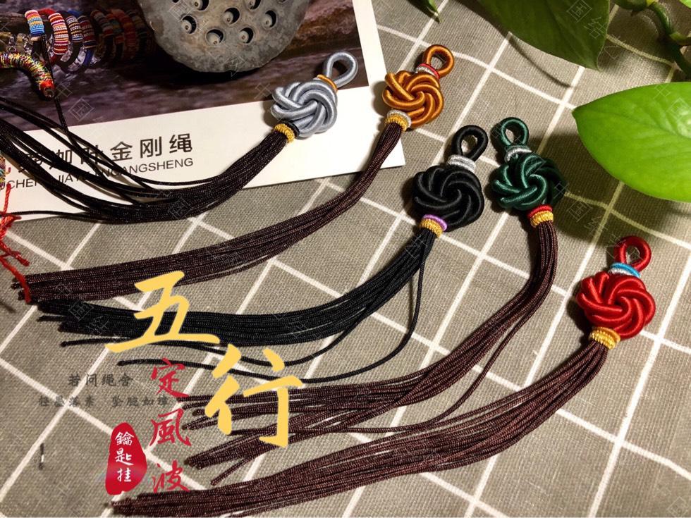 中国结论坛 曼陀罗钥匙扣  作品展示 021609jwkw6kc8rcv9urww