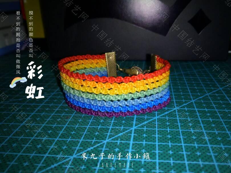 中国结论坛 跟着大猫老师特训营做的彩虹手绳  作品展示 113312a530ra22zw70rt9m