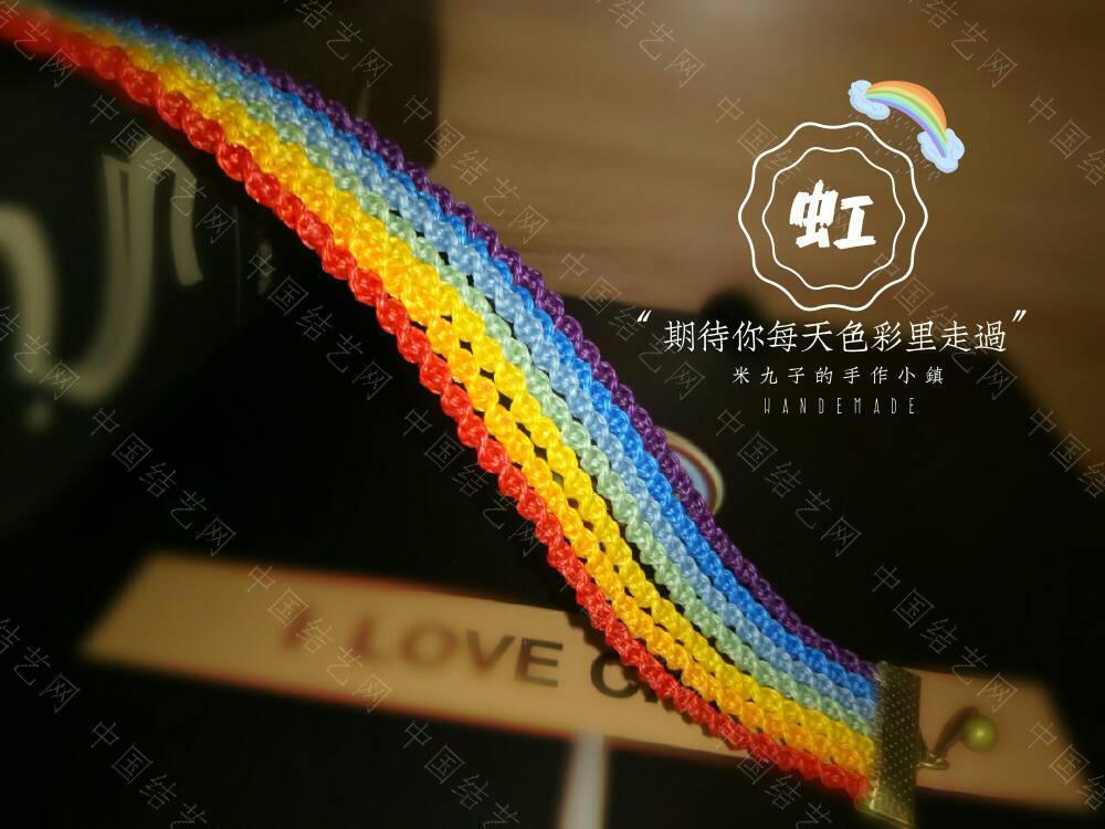 中国结论坛 跟着大猫老师特训营做的彩虹手绳  作品展示 113313ag4zrgzd9qanqq1z