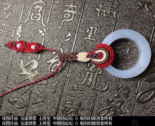 中国结论坛 翡翠扳指  图文教程区 140007udto10tx0xu0uv08