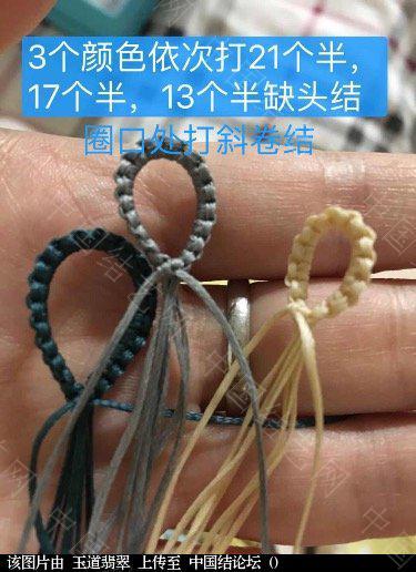 中国结论坛 翡翠扳指  图文教程区 140112z4p2gcg72524rhtl