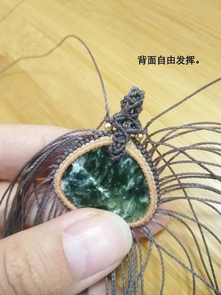 中国结论坛 项链(一)青悠  图文教程区