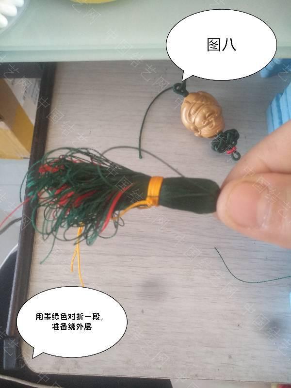 中国结论坛 双绕线流苏  图文教程区 184334uqw5ekiffka1hiz6