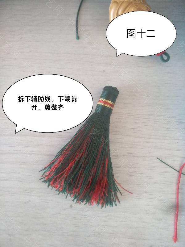 中国结论坛 双绕线流苏  图文教程区 184336n8zk600fhf0fhs5j