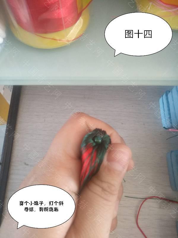 中国结论坛 双绕线流苏  图文教程区 184338wxmu3sokljostomk