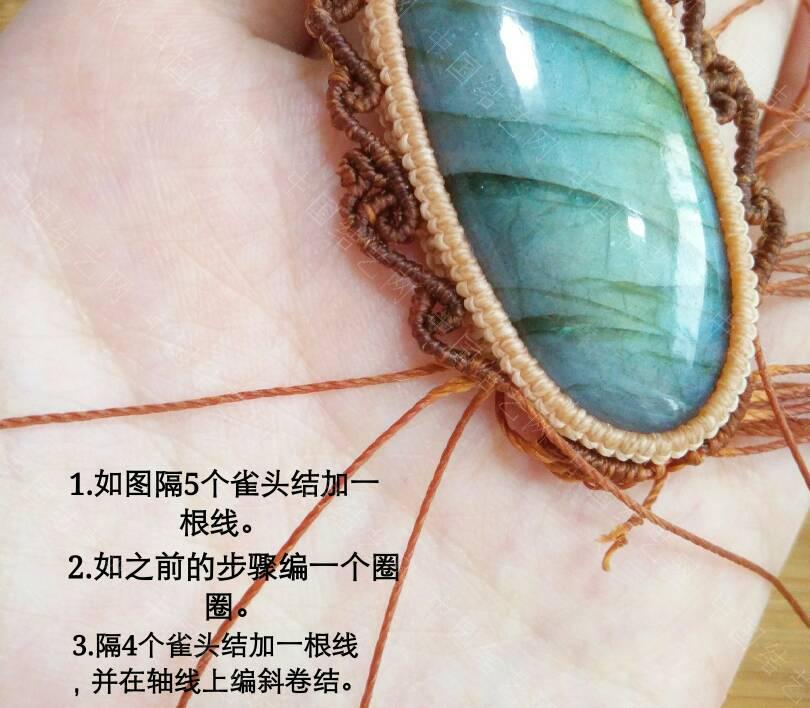 中国结论坛 项链(二)知秋  图文教程区