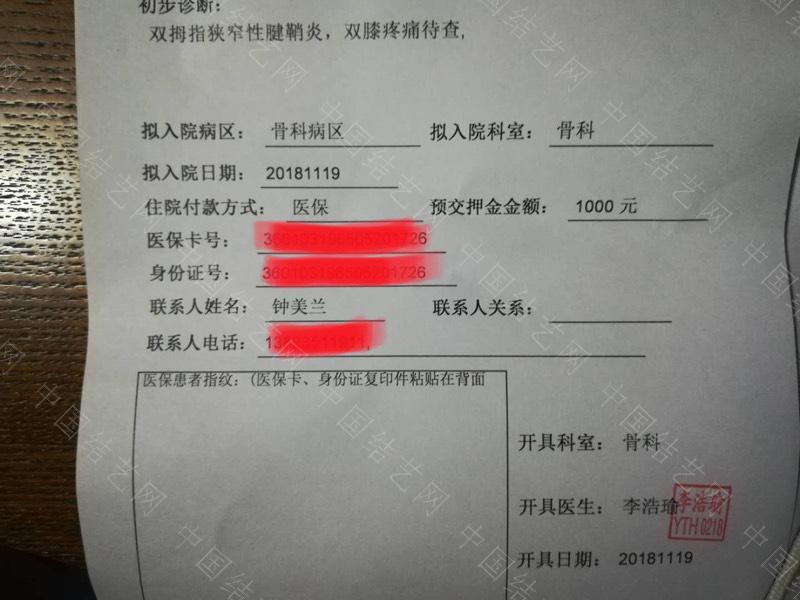 中国结论坛   中国绳结艺术分级达标审核 150258x266ha4pww6f4whs