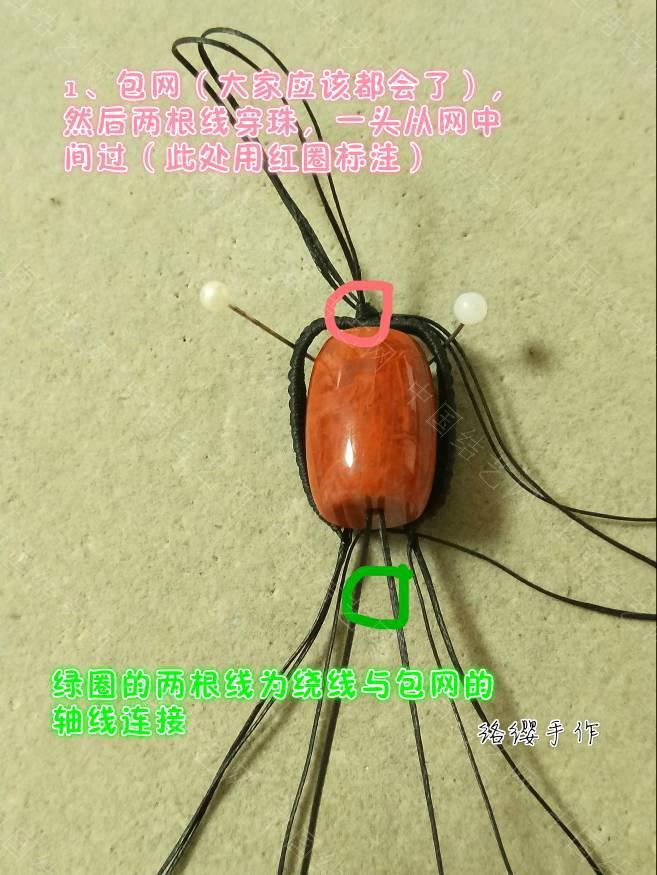 中国结论坛 南红桶珠教程  图文教程区 000154n6l11r1uzpgjhtp7