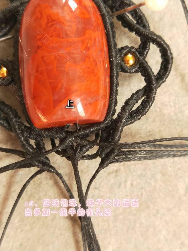 中国结论坛 南红桶珠教程  图文教程区 000208wvig9bvpyqfgv1q2