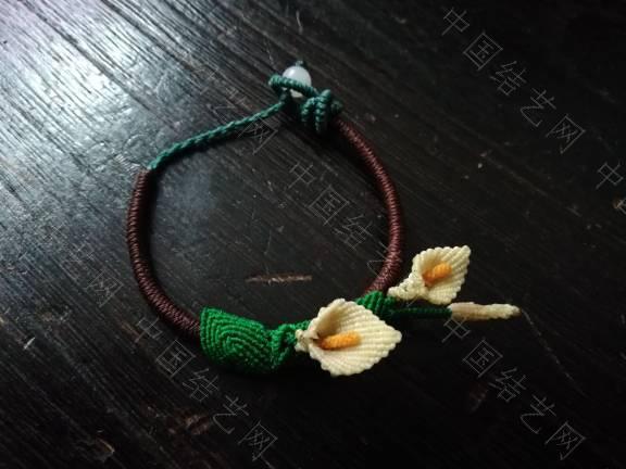 中国结论坛 马蹄莲手绳  作品展示 143000t9ritbliwx5mw4io