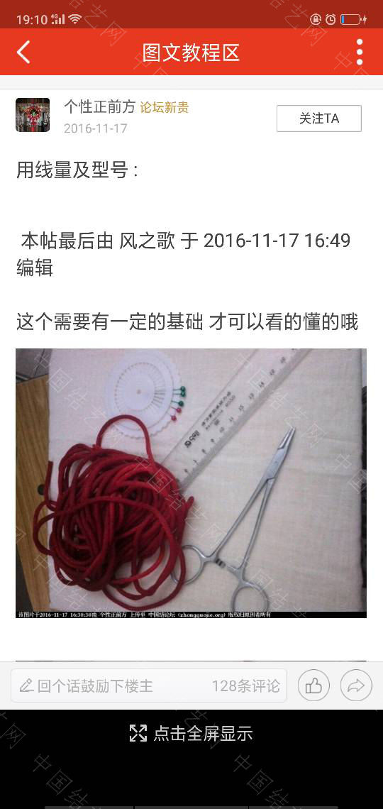 中国结论坛   作品展示 191048c3ykdddzkrdktdfy
