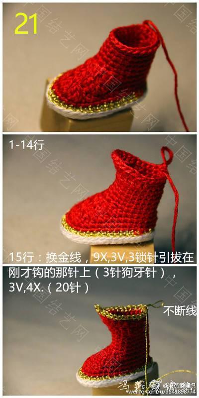 中国结论坛   作品展示 063911ubufp08tpsjmy0bu