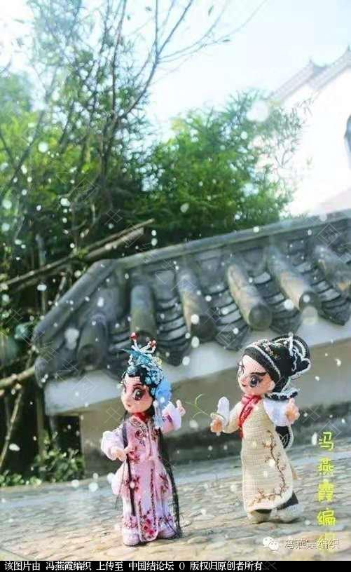 中国结论坛 [中国风戏曲娃娃之--生,旦,净,末,丑。]--生(钩针作品) 花旦戏曲经典唱段,戏曲旦角化妆视频,中国戏曲图片大全,中国风戏曲壁纸 作品展示 135431t9y9b1g7c9mcycfm