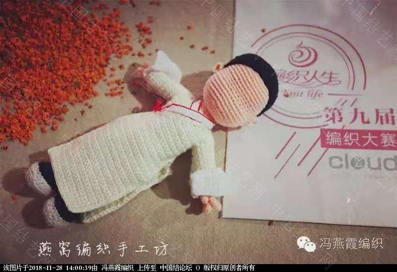 中国结论坛 [中国风戏曲娃娃之--生,旦,净,末,丑。]--生(钩针作品) 花旦戏曲经典唱段,戏曲旦角化妆视频,中国戏曲图片大全,中国风戏曲壁纸 作品展示 135525c1slvzvevm9ojwos