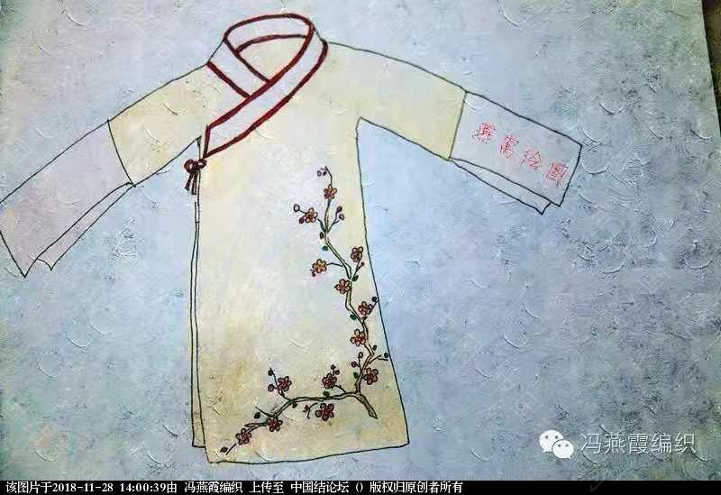 中国结论坛 [中国风戏曲娃娃之--生,旦,净,末,丑。]--生(钩针作品) 花旦戏曲经典唱段,戏曲旦角化妆视频,中国戏曲图片大全,中国风戏曲壁纸 作品展示 135526ynss2rc7brggsesr