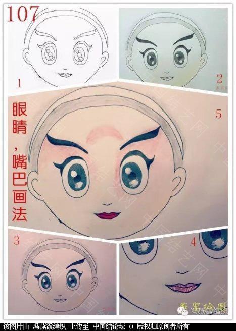 中国结论坛 [中国风戏曲娃娃之--生,旦,净,末,丑。]--生(钩针作品) 花旦戏曲经典唱段,戏曲旦角化妆视频,中国戏曲图片大全,中国风戏曲壁纸 作品展示 135528n0dup3pcyodu3yuu