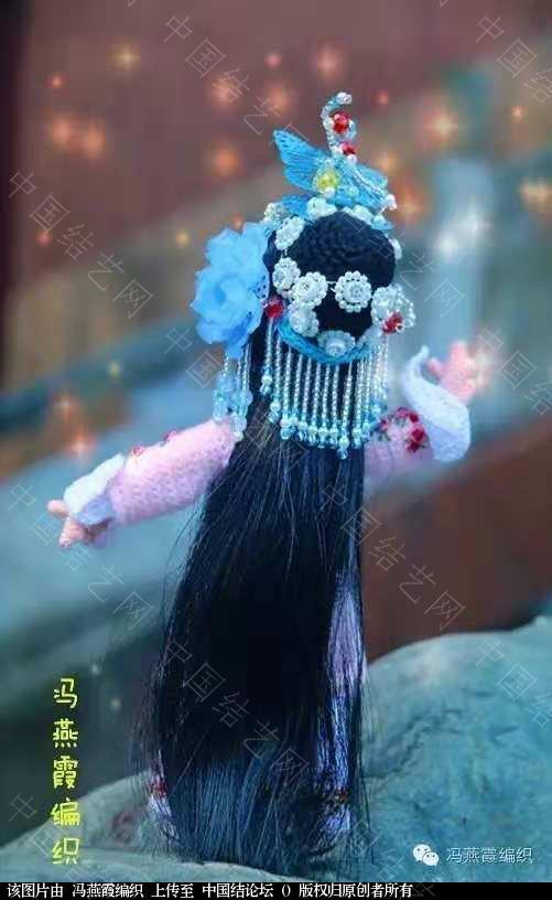 中国结论坛 [中国风戏曲娃娃之--生,旦,净,末,丑。]--旦(钩针作品  作品展示 142211rl4ct5grr76e2ggl