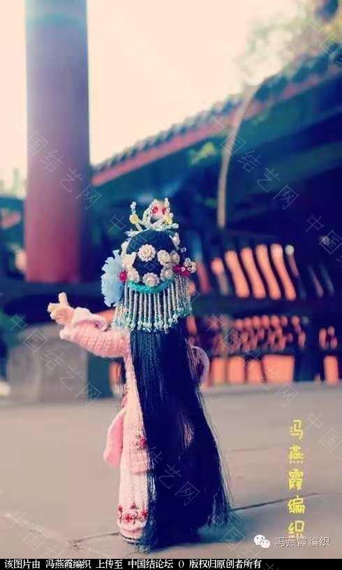 中国结论坛 [中国风戏曲娃娃之--生,旦,净,末,丑。]--旦(钩针作品  作品展示 142246cerk8lthlzrzajze