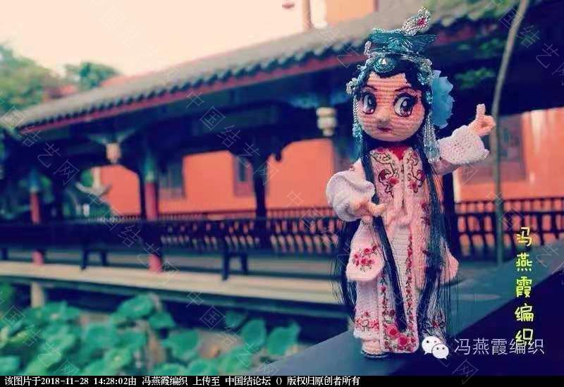 中国结论坛 [中国风戏曲娃娃之--生,旦,净,末,丑。]--旦(钩针作品  作品展示 142246j8i5xup4tq5i55sx