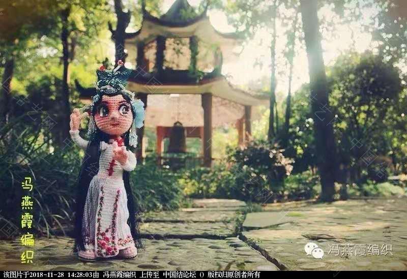 中国结论坛 [中国风戏曲娃娃之--生,旦,净,末,丑。]--旦(钩针作品  作品展示 142247s00uhum8xh6nc0hm