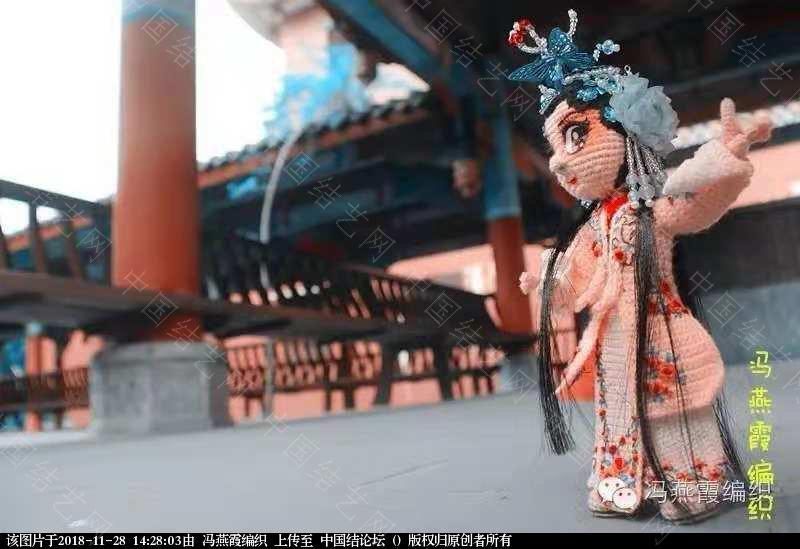 中国结论坛 [中国风戏曲娃娃之--生,旦,净,末,丑。]--旦(钩针作品 中国戏曲图片大全,花旦戏曲经典唱段,中国风戏曲壁纸,戏曲旦角图片 作品展示 142247y7wzzqdo0lfzewq9