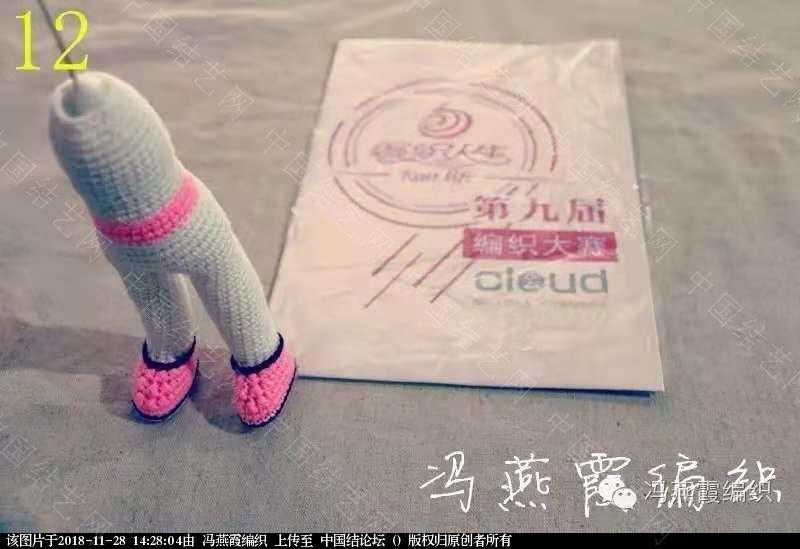 中国结论坛 [中国风戏曲娃娃之--生,旦,净,末,丑。]--旦(钩针作品  作品展示 142248dabijh5zbdaaaf4i