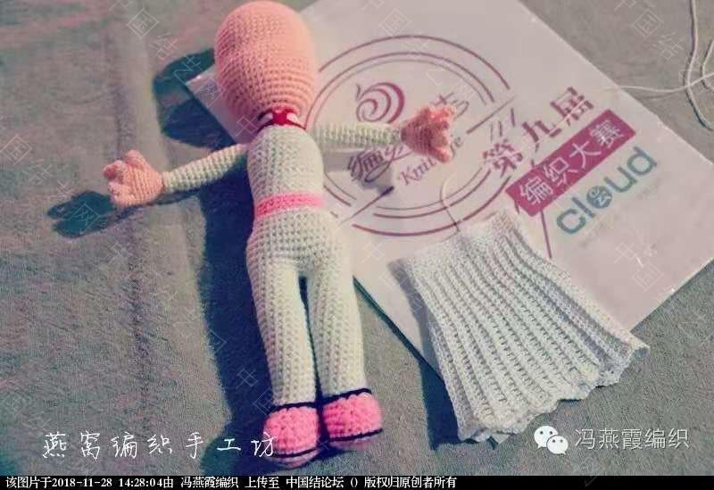 中国结论坛 [中国风戏曲娃娃之--生,旦,净,末,丑。]--旦(钩针作品  作品展示 142248iqiv7hr9bfirri7d