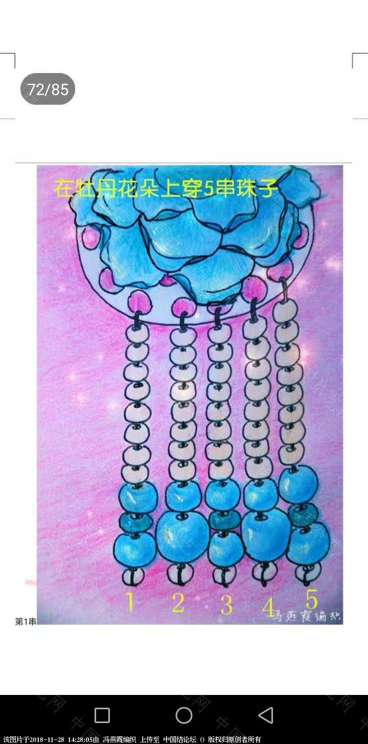 中国结论坛 [中国风戏曲娃娃之--生,旦,净,末,丑。]--旦(钩针作品 中国戏曲图片大全,花旦戏曲经典唱段,中国风戏曲壁纸,戏曲旦角图片 作品展示 142250mhj2m35b65idk2oe
