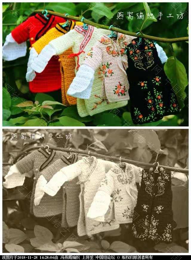 中国结论坛 [中国风戏曲娃娃之--生,旦,净,末,丑。]--旦(钩针作品  作品展示 142732yvjnwwqmzj8eqw4f