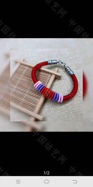中国结论坛 请问像下面这种款式的手绳怎么做?谁有这类的教程?求助  结艺互助区 181218cex33o0smmodei25