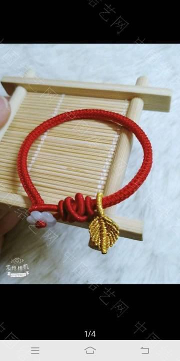 中国结论坛 请问像下面这种款式的手绳怎么做?谁有这类的教程?求助  结艺互助区 181221nzvp8kvkkbkvevta