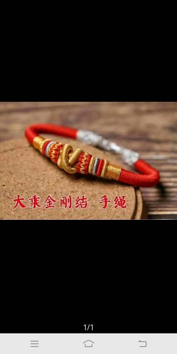 中国结论坛 请问像下面这种款式的手绳怎么做?谁有这类的教程?求助  结艺互助区 181222ddhz54cehxhedtcx