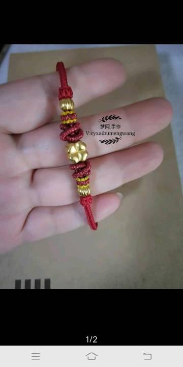 中国结论坛 请问像下面这种款式的手绳怎么做?谁有这类的教程?求助  结艺互助区 181223z5fbtwplfxxp5xtq