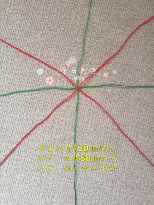 中国结论坛 圣诞花环  图文教程区 165852t8ifisei3s5zitss