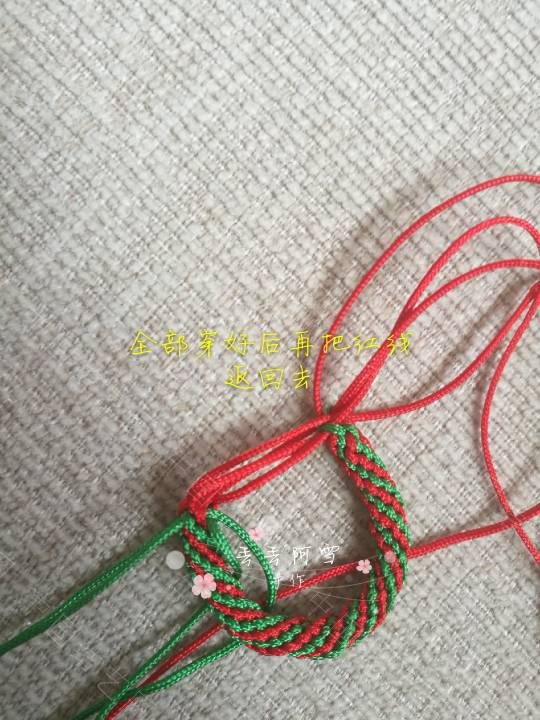 中国结论坛 圣诞花环  图文教程区 165856xw3ywwgzyh06ei6n
