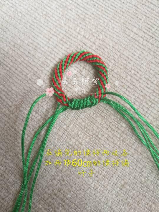 中国结论坛 圣诞花环  图文教程区 165857nulxszp0zs6ksglq
