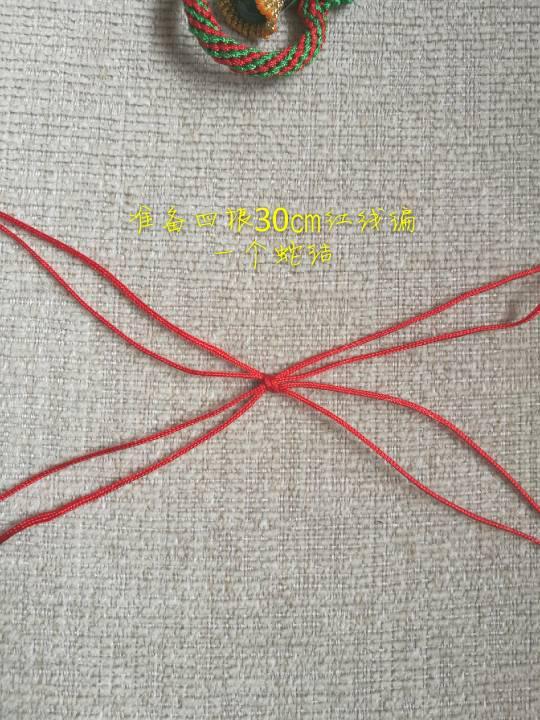 中国结论坛 圣诞花环  图文教程区 165903lbz84gdgfqukiwef