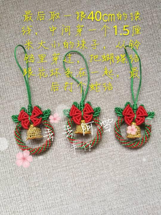 中国结论坛 圣诞花环  图文教程区 165909dpijz7zo1mmoswjt