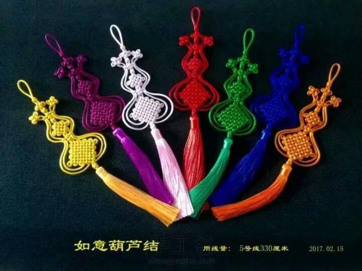 中国结论坛 愿生活如结艺  作品展示 114005ymcuih882h7c5252